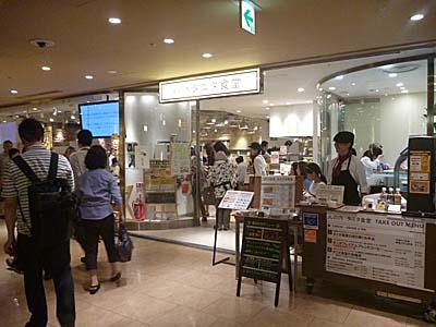 http://tabi-navis.com/cafe/img/P1070624_1.jpg