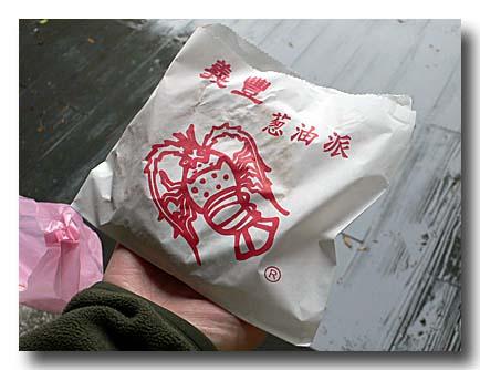 http://tabi-navis.com/cafe/img/P1190349_1.jpg