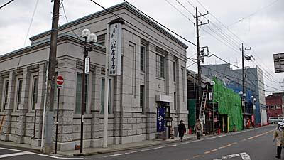 旧千葉銀行:小堀屋本店別館