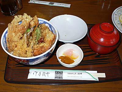 芦ノ湖丼セット みそ汁、香の物つき