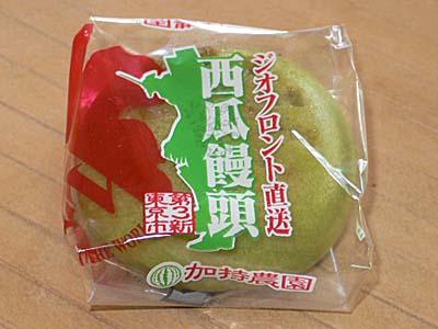 http://tabi-navis.com/cafe/img/P1210967_1.jpg