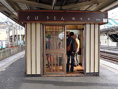 http://tabi-navis.com/cafe/img/P1220008_1.jpg