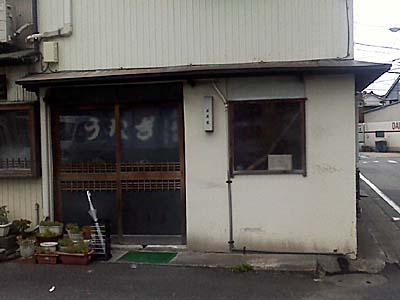 http://tabi-navis.com/cafe/img/P2013_0722_132501_1.jpg