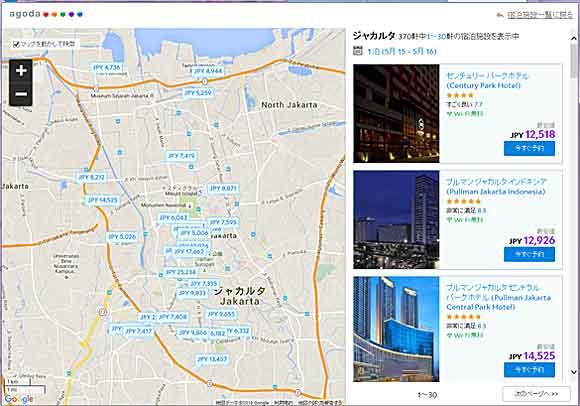 アゴダの地図検索アプリ ジャカルタ