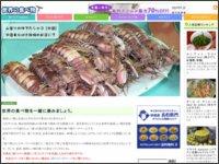 http://tabi-navis.com/cafe/img/w-foods20160122.jpg