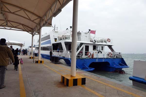 厦門から金門島へ行くスピードボート