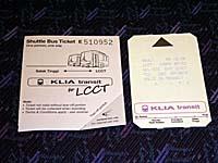 KLIA トランジットとバス乗り換えチケット