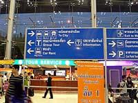 バンコク スワンナプーム国際空港の案内看板