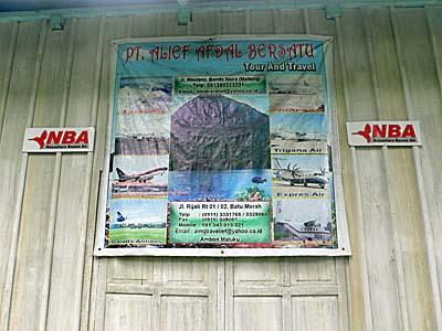 NBA航空 バンダ島事務所