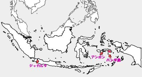 インドネシアの地図:ジャカルタ、アンボン、バンダの位置関係