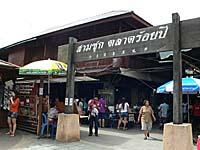 サムチュック100年市場のメインの入り口