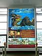 タワーの展望台にあるお寺の説明看板