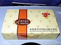 中国南方航空 長春-大連線の夕方便機内食
