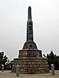 203高地の慰霊碑