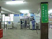 廈門の長距離バスターミナル