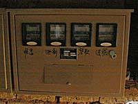 円楼内の電気メーター