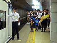 成田空港駅ホーム かみかみだった車掌