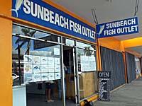 冷凍魚販売店の外観