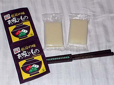 永谷園松茸の味お吸い物と餅
