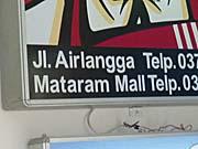 空港内にあったKFCの看板:通り名だけアップ