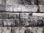 宮殿の階段に残る彫刻