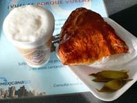 メキシコシティの空港で食べたチキンパイ