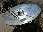 チベット文化圏によくある太陽光調理器具
