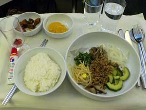 大韓航空:成田-ロスビジネスクラスのピビンバ
