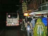 マチュピチュ行きバス乗り場の大行列