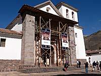アンダワイリーヤスの教会