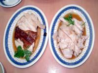 チキンライス2