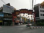 中華街風の門