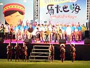 ステージ上に立った総統と、原住民の方々