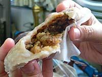 蔓巒のばあちゃん手作り里芋餅。