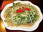 温泉水菜の炒め物