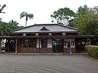 復元した竹林駅