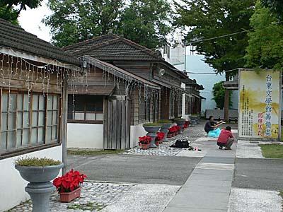 台東の古い日本家屋を改築した展示館