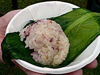 マメご飯の高菜巻き