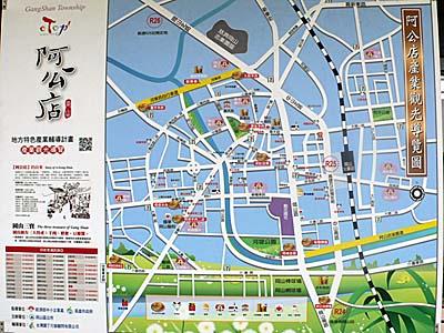 岡山駅前マップ