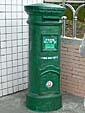 平渓駅近くの郵便局にある古いポスト