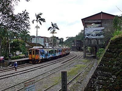 平渓線 終点駅に停車する列車