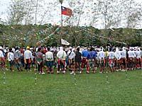 大猟祭の儀式の始まり