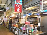 東港中華市場の食堂