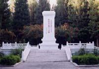 中国人の慰霊碑