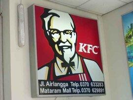 KFC移転?マタラムの待合せ場所消滅。携帯のある時代で助かった。