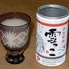 外国人に何あげる?日本のお土産。[食べ物編]