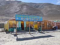 テント食堂