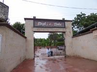 Bagh-e-Bahuの入口