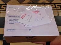 サイゴンから送った小包
