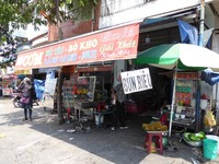 ベトナムの食堂 サイゴン